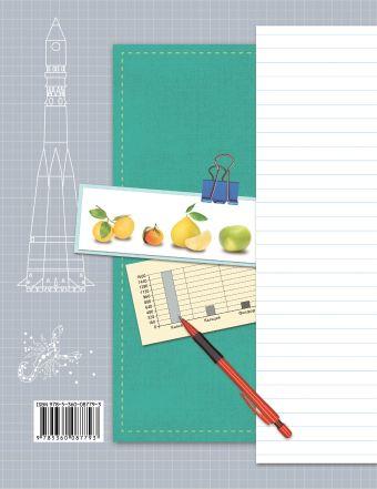 Работа с текстом и информацией. Комплексные проверочные работы. 4 класс Рыдзе О.А.