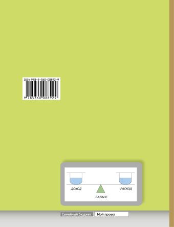 Технология. Технологии ведения дома. 7класс. Учебник. СасоваИ.А., ПавловаМ.Б., ШарутинаА.Ю., ГуревичМ.И. Под ред. СасовойИ.А.
