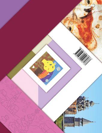 Изобразительное искусство. 1 класс. Рабочий альбом. Савенкова Л.Г., Ермолинская Е.А.