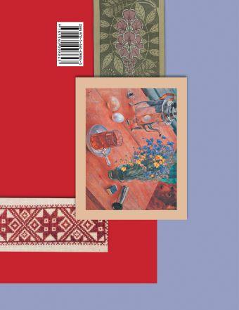 Изобразительное искусство. 7 класс. Рабочий альбом. Савенкова Л.Г., Ермолинская Е.А.