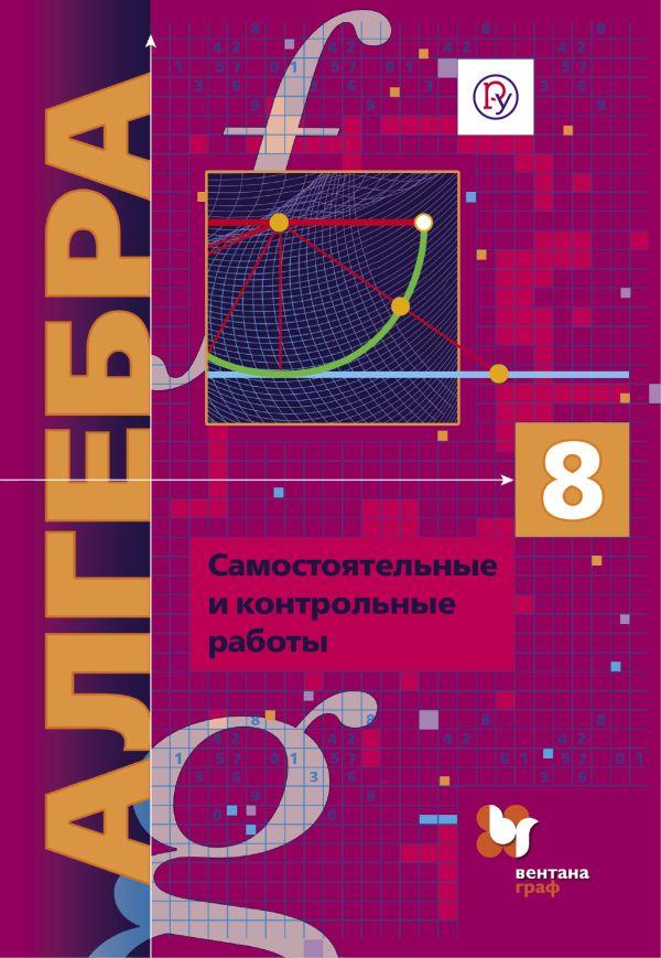 ebook enzymes of primary metabolism