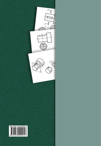 Черчение. Сечение. 7-9кл. Рабочая тетрадь № 5. ПреображенскаяН.Г., ПреображенскаяИ.Ю.