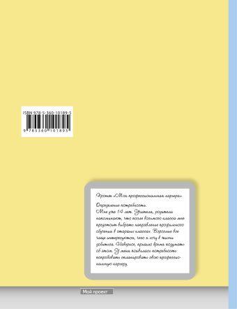 Технология. 8класс. Учебник. СасоваИ.А., ЛеонтьевА.В., КапустинВ.С. Под ред. СасовойИ.А.