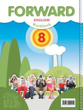 гдз по английскому языку 8 класс вербитская