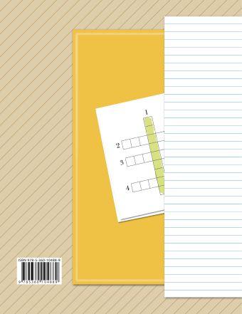 Литературное чтение. 2класс. Тетрадь для контрольных работ. ЕфросининаЛ.А.