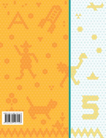 Занимательная математика. 2 класс. Рабочая тетрадь Кочурова Е.Э., Кочурова А.Л.
